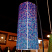 Beaded cylinder glass swag lamp blue purple pink