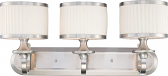 """Candice Brushed Nickel Drum Shade Wall Light 24""""Wx11""""H"""