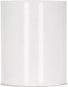 "Crispo Fluorescent White Wall Sconce Light 9""Wx10""H"