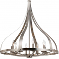 "Graceful Brushed Steel Chandelier 28""W - Sale !"