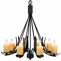 "Morelis Blacksmith Iron Chandelier Glass Shades 8 Lights 30""Wx28""H"