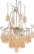 "Silvery Gold Iron & Glass Pendant Light 20""Wx34""H - Sale !"