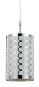 "Chrome & White Fabric Drum Mini Pendant Light 6""Wx9""H - Sale !"