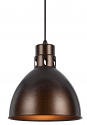 "Simple Rust Dome Pendant Light 10""W - Sale !"