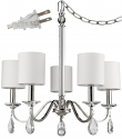"Lily Polished Nickel & Crystal Plug In Chandelier Swag Lamp 23""Wx24""H"
