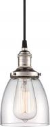 "Vintage Polished Nickel & Dome Glass Pendant Light 5""Wx9""H"