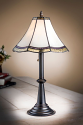 "Ivory Flaxen Scallop Bell Mission Tiffany Table Lamp 21""H"