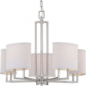 "Gemini Brushed Nickel Oval Shade Chandelier 25""Wx21""H"