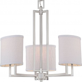 "Gemini Brushed Nickel Oval Shade Chandelier 21""Wx20""H"