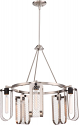 "Bandit Brushed Nickel Wire Mesh Shade Chandelier 27""Wx66""H"