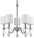 "Lily Polished Nickel & Crystal Chandelier Drum Shades 23""Wx24""H"