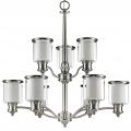 "Giuliana Satin Nickel Chandelier Glass Drum Shades 30""Wx31""H"