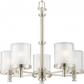 "Decker Brushed Nickel Chandelier Glass Shades 25""Wx26""H"