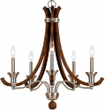 "Wood & Brushed Steel Chandelier 26""Wx26""H - Sale !"