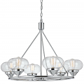 "Chrome Wheel Chandelier Bulbous Glass Shades 34""Wx26""H"