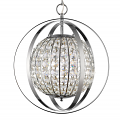 "Olivia Polished Nickel Crystal Ball Chandelier 18""Wx21""H"