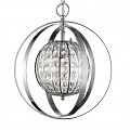 "Olivia Polished Nickel Crystal Ball Chandelier 13""Wx16""H"