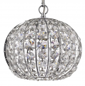"Olivia Polished Nickel Crystal Ball Chandelier 10""Wx8""H - Sale !"