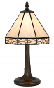 "Small Mission Tiffany Lamp Filigree Shade 13""H - Sale !"