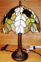 "Tiffany Lamp Vine & Leaves Glass Shade 15""H - Sale !"