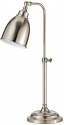 "Brushed Steel Silver Nickel Adjustable Pharmacy Table Lamp 10-25""H"