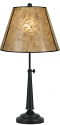 "Adjustable Bronze Lamp Silver Mica Shade 25-29""H"