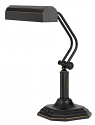 "LED Bronze Piano Lamp Adjustable Arm 18""H"