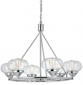 "Chrome Chandelier Glass Shades 34""Wx26""H"
