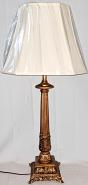 """Vintage Ornate Gold Lamp 32""""H"""