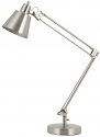 "Brushed Steel Reading Task Lamp Adjustable To 35""H"