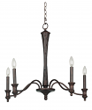 """Lucedale Hand Forged Iron Gothic Medieval Chandelier 5 Lights 25""""Wx23""""H"""