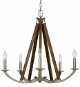 "Brushed Steel & Wood Chandelier 24""Wx26""H"