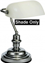 White Glass Bankers Pharmacy Shade Standard Replacement